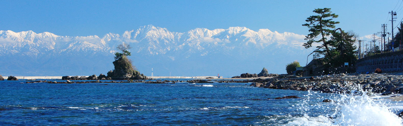 Tateyama Mountain Range from Amaharashi Beach